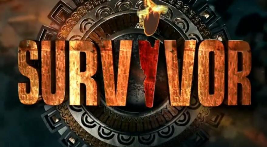 Survivor: Γίνεται ατομικό το παιχνίδι! (trailer)