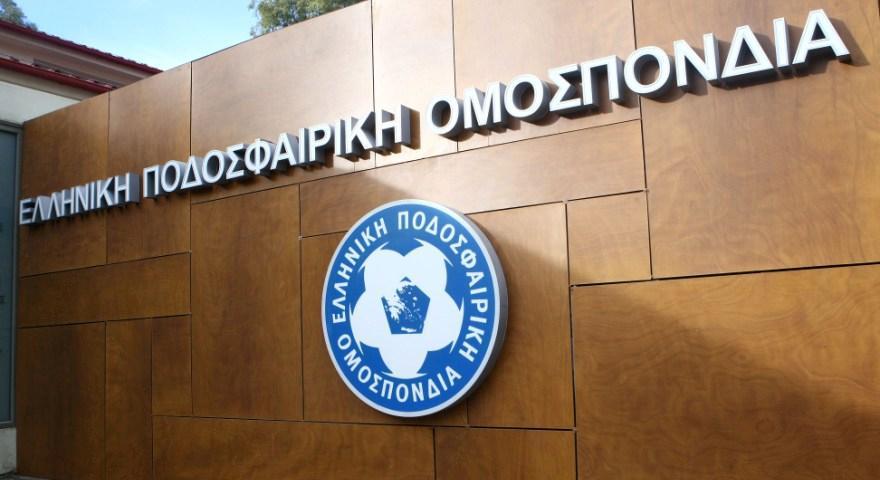 Δύο νέα κακουργήματα ερευνά ο εισαγγελέας στην ΕΠΟ