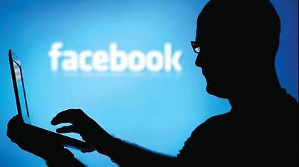 Το Facebook «ανοίγει» Instagram και «WhatsApp» για να εντοπίσει τρομοκράτες