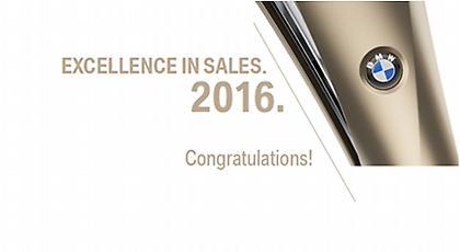 Στην ΣΠΑΝΟΣ Α.Ε. το βραβείο καλύτερου εμπόρου BMW