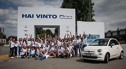 Ρεκόρ Γκίνες: 1.495 Fiat 500 σε λιγότερο από 48 ώρες