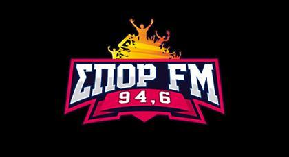 Ακροαματικότητες: Aπόλυτη κυριαρχία του ΣΠΟΡ FM 94,6!