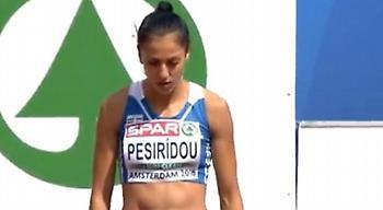 Φοβερή Πεσιρίδου, με ρεκόρ στον τελικό των 100μ.εμπ. του Ευρωπαϊκού ομάδων