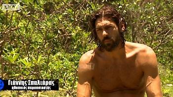 Survivor: «Είχα φαντασίωση με τον Σπαλιάρα! Να τον δένω ανάποδα από ένα δέντρο και…»