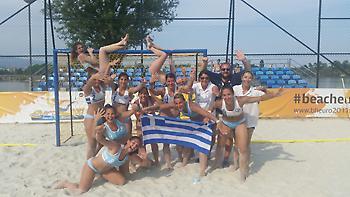 Στο Παγκόσμιο του Beach Handball η Ελλάδα!