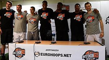 Eurohoops Academy: Supervisors Παπαλουκάς–Διαμαντίδης!