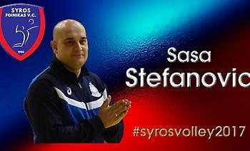 Ο Στεφάνοβιτς νέος προπονητής στον Φοίνικα Σύρου