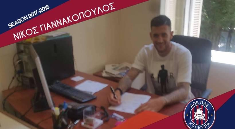 Ανακοίνωσε Γιαννακόπουλο η Κέρκυρα