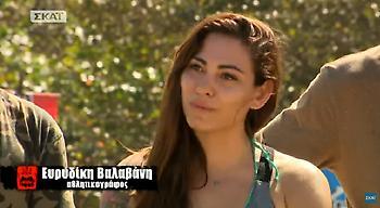 Δείτε την αποχώρηση της Ευρυδίκης Βαλαβάνη από το Survivor - Η αγκαλιά με τον Ντάνο (video)