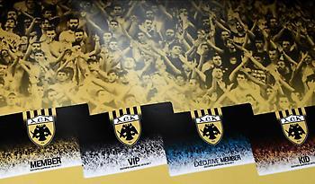 Αύριο παρουσιάζει τα εισιτήρια διαρκείας η ΑΕΚ