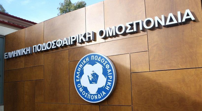 FIFA-UEFA: Αλλαγές στο καταστατικό της ΕΠΟ ή Grexit!