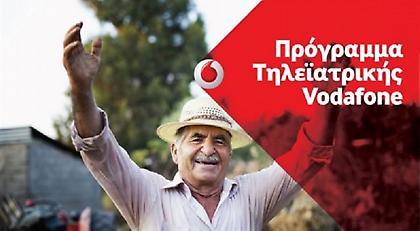 Σωτήριο το πρόγραμμα τηλεϊατρικής Vodafone για αρκετούς κατοίκους των Στροπώνων στην Εύβοια