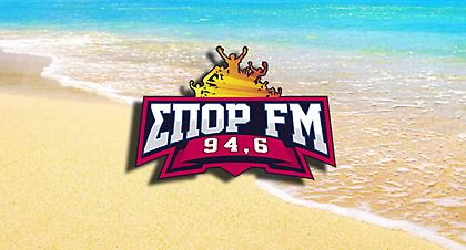LIVE: Ο ΣΠΟΡ FM πάει... παραλία!