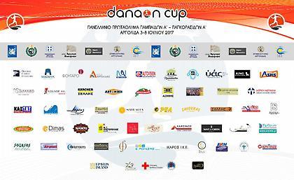 «Στόχος οι 1.000 αθλητές στο Danaon Cup 2018!»