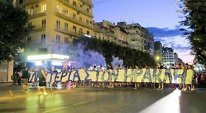 Πορεία έκαναν οι οπαδοί του Ηρακλή (pics)