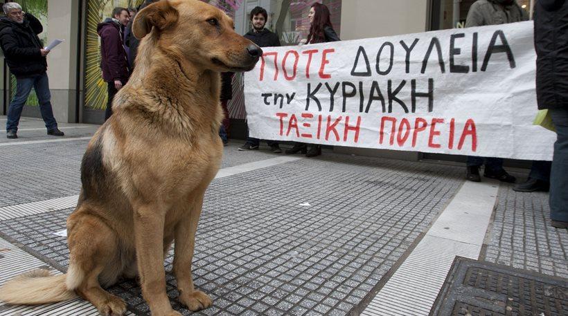 Εικοσιτετράωρη απεργία ενάντια στην κυριακάτικη λειτουργία των καταστημάτων