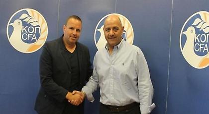 Ανακοίνωσε Σιμόν η Κύπρος