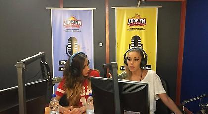 Οι αδελφές Αϊνατζόγλου παρέδωσαν μαθήματα Survivor στον ΣΠΟΡ FM 94,6 (audio/pics)