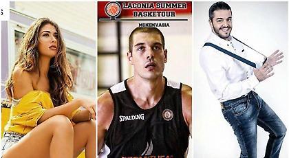 Πέτρος Πολυχρονίδης, Έλενα Κρεμλίδου και Ζήσης Σαρικόπουλος στο 2ο Laconia Summer Basketour