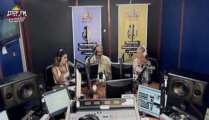 Desperado στον ΣΠΟΡ FM: Δείτε ολόκληρη την εκπομπή της Δευτέρας (10/7)