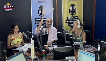 Desperado στον ΣΠΟΡ FM: Δείτε ολόκληρη την εκπομπή της Πέμπτης (13/7)