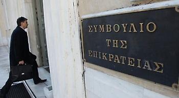 Επιβεβαίωση ΣΠΟΡ FM: Άκυρες οι εκλογές της ΕΟΕ!