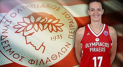 Συνεχίζει στον Ολυμπιακό η Κοσμά