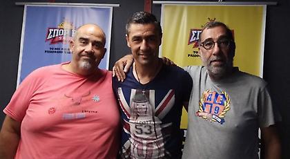 LIVE: O Διονύσης Χιώτης στον ΣΠΟΡ FM 94,6