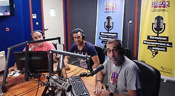 Χιώτης στον ΣΠΟΡ FM: «Σταματάω την καριέρα μου»