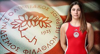 «Έδεσε» και Ελευθερία Πλευρίτου ο Ολυμπιακός