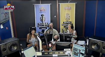 Desperado στον ΣΠΟΡ FM: Δείτε ολόκληρη την εκπομπή της Τετάρτης (19/7)