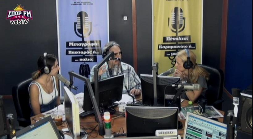 LIVE: Desperado στον ΣΠΟΡ FM