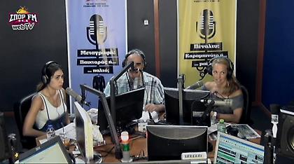 Desperado στον ΣΠΟΡ FM: Δείτε ολόκληρη την εκπομπή της Πέμπτης (20/7)