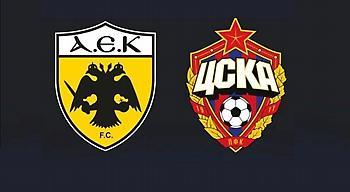 Ο 1ος αγώνας της ΑΕΚ με την ΤΣΣΚΑ Μόσχας στο UEFA Champions League αποκλειστικά στη Nova!