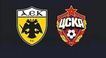 Τα εισιτήρια για το ΑΕΚ-ΤΣΣΚΑ Μόσχας