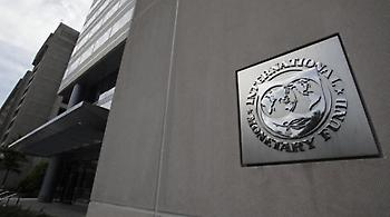 Suddeutsche Zeitung: Το ΔΝΤ χάνει την αξιοπιστία του στο θέμα της Ελλάδας
