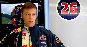 Ο Κβίατ πιέζει τη Red Bull