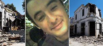 Αυτός είναι ο 39χρονος Τούρκος που έχασε τη ζωή του στον σεισμό στην Κω