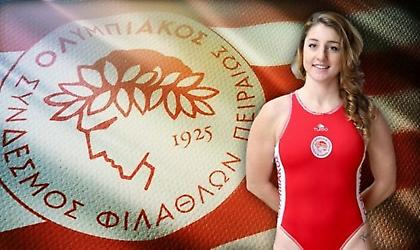 Ανανέωσε με Ολυμπιακό η Έμολο