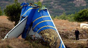 Όσα εκτυλίχθηκαν στη μοιραία πτήση της Helios σε ένα βίντεο 13 λεπτών