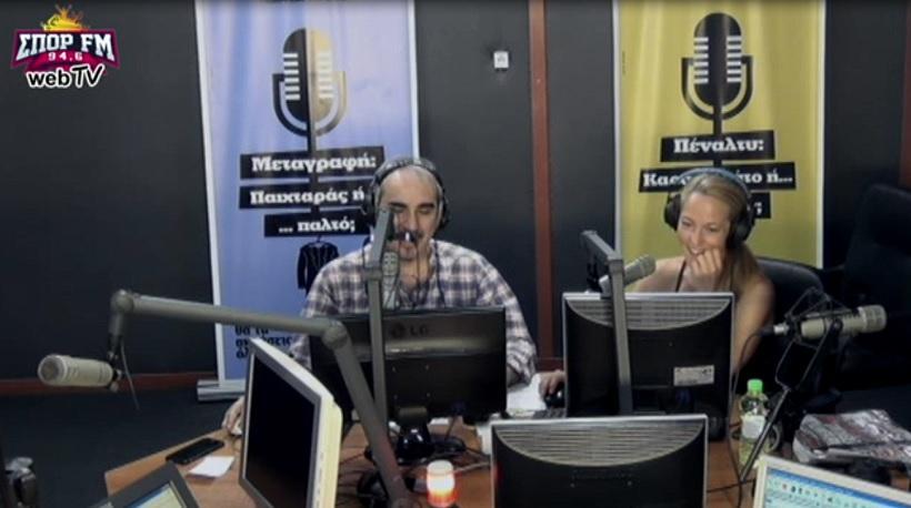 Desperado στον ΣΠΟΡ FM: Δείτε ολόκληρη την εκπομπή της Δευτέρας (24/7)
