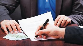 Πώς θα γίνεται η ρύθμιση οφειλών και πότε θα δεσμεύονται τα ακίνητα με τον εξωδικαστικό συμβιβασμό
