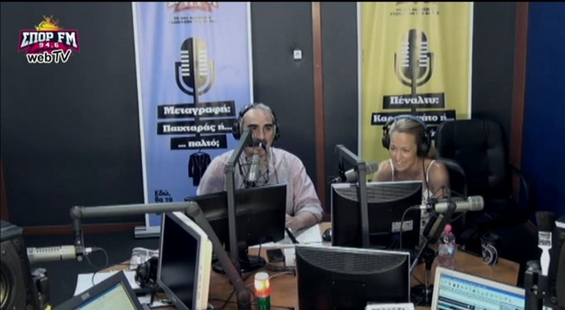 Desperado στον ΣΠΟΡ FM: Δείτε ολόκληρη την εκπομπή της Τρίτης (25/7)
