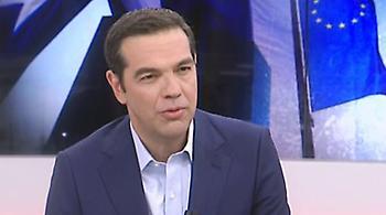 Τσίπρας: Σε ένα χρόνο από τώρα θα εγκαταλείψουμε τα μνημόνια