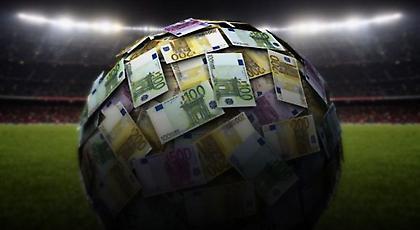 «Μα τόσα λεφτά πια; Δεν τα αξίζει κανένας!»