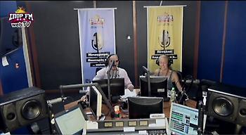 Desperado στον ΣΠΟΡ FM: Δείτε ολόκληρη την εκπομπή της Πέμπτης (27/7)