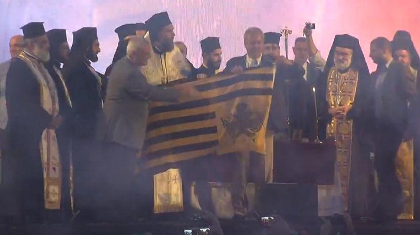 Η σημαία της «Αγια-Σοφιάς» από τον Μητροπολίτη στον Μελισσανίδη (pic)