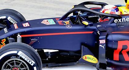 Η FIA αναθεωρεί για το HALO