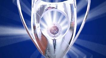 Ερχεται η κλήρωση του Κυπέλλου Ελλάδας