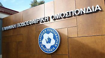 Η ΕΠΟ ανακοίνωσε τους δύο υποψηφίους για τις εκλογές της